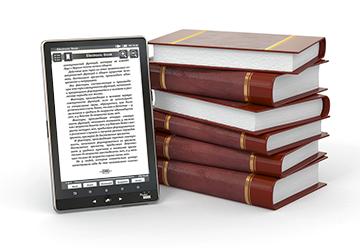 Цифровые учебники и сборники